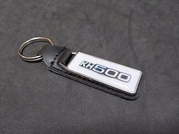 KH500 当時物 キーホルダー 新品即決