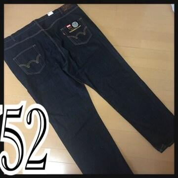 無保留7L・52【EDWIN】ジーパン・デニム新品/MCZa-806