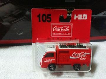 赤箱BP コカコーラ 配送トラック 日本製 未開封