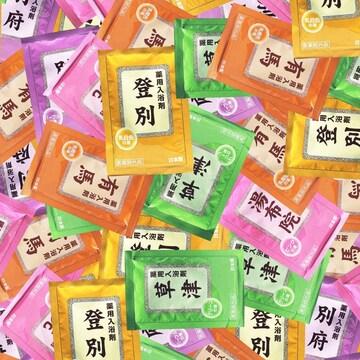 衝撃890円セール★薬用入浴剤 湯宿めぐり 30包セット