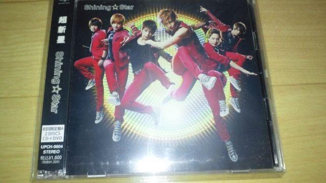 美品!超新星「Shining☆Star」CD+DVD☆初回限定盤A☆  < タレントグッズの