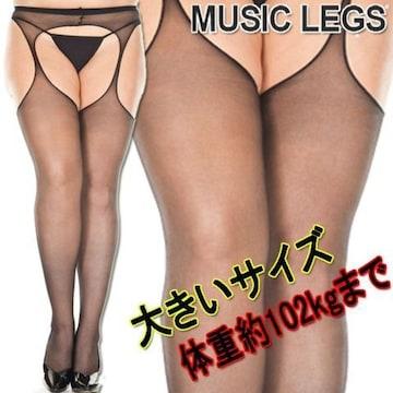 A717)大きいサイズ☆MusicLegsシアーサスペンダーストッキング/タイツ803Q黒ブラック