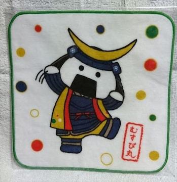 仙台・宮城観光PRキャラクター★むすび丸★ミニタオル
