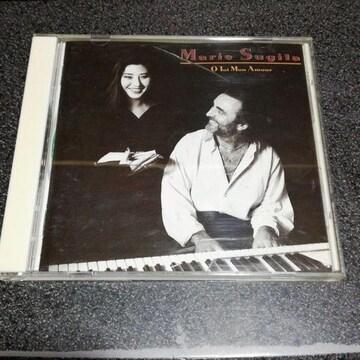 CD「杉田真理/もう森へなんか行かない」シャンソン 89年盤