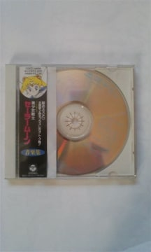 定価2800円CD セーラームーン音楽集 主題歌2曲入り 中古品