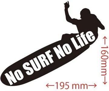 カッティングステッカー No Surf No Life (サーフィン)・8