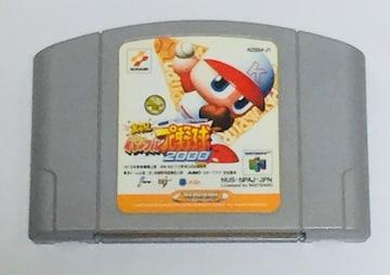 N64 実況パワフルプロ野球2000