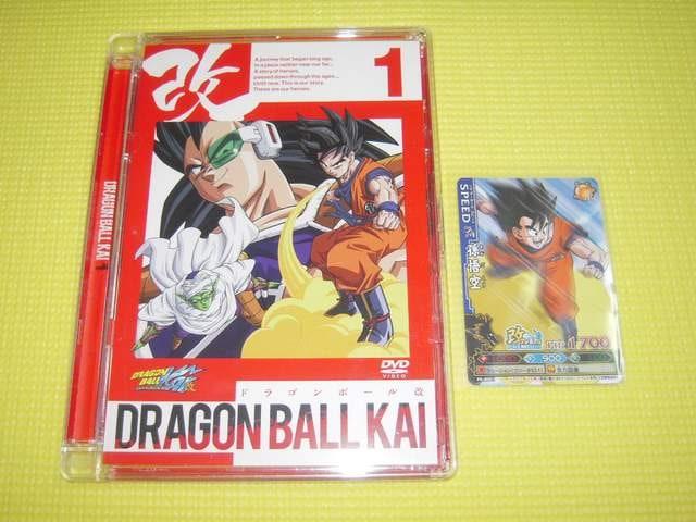 DVD★即決★ドラゴンボール改 1 カード付★69分  < アニメ/コミック/キャラクターの