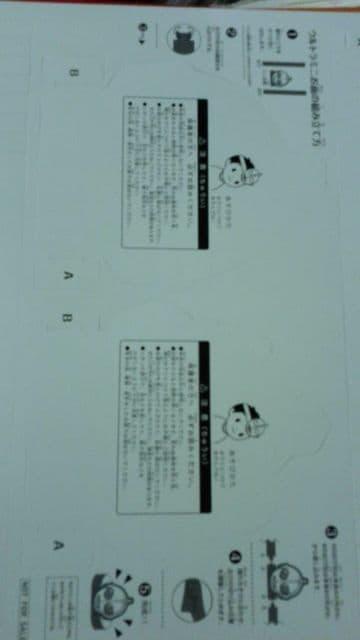 ファミマ、ウルトラマン&ウルトラマンエックスお面新品非売品 < アニメ/コミック/キャラクターの