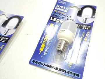 送円kg白夜間LED常夜灯LL01Wベッドライトナツメペンダント電球E12オーム電機