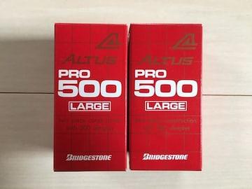 ■ゴルフボール BRIDGESTONE ALTUS PRO500 4個