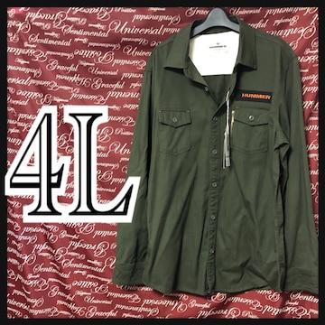 4L・HUMMER・ミリタリーシャツ新品/MC03P-005