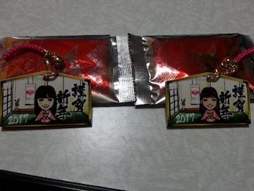 E-girls 須田アンナ 山口乃々華 2017絵馬ストラップ