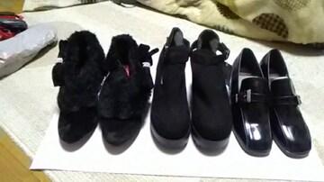 まとめ売り*新品*靴*