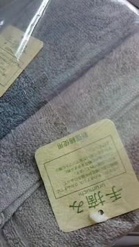 新品★「手摘みタオルハンカチ」2枚セット