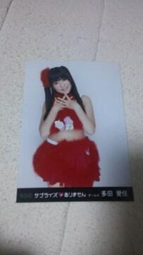 AKB48 サプライズはありません多田愛佳特典写真