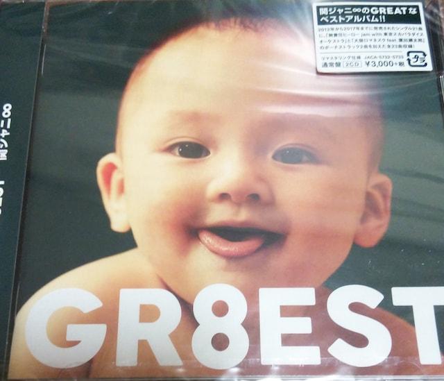 未開封2枚組ベストCD 関ジャニ∞ GR8EST  < タレントグッズの