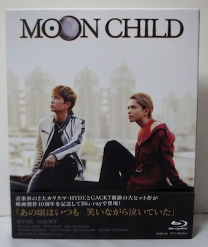 「[Blu-ray] MOON CHILD Gackt×Hyde ディスク2枚組