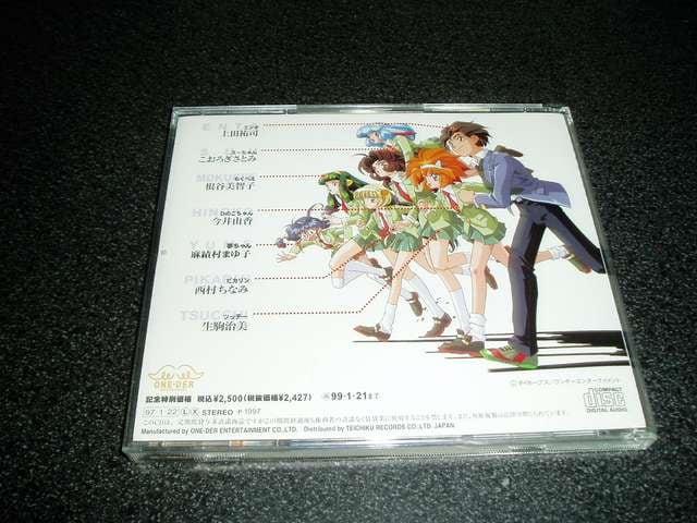 ドラマCD「魔法ロイドのぞみちゃん達!Vol.1」上田祐司 今井由香 < CD/DVD/ビデオの