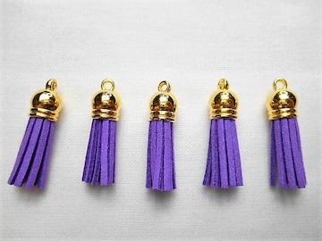 517★金色キャップ.タッセルチャーム.紫色.5本