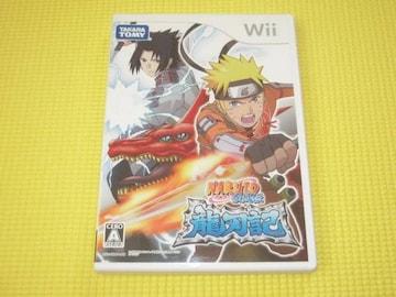 Wii★NARUTO ナルト 疾風伝 龍刃記