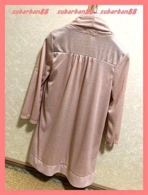 ☆新品☆大人カワイイ♪ショール襟七分袖カーデM☆ < 女性ファッションの