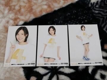 SKE48松井珠理奈☆公式生写真〜まとめ売り12枚セット!