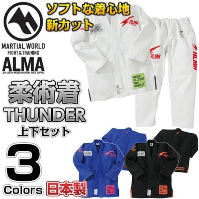 アルマALMA 柔術着 柔術衣 サンダー THUNDER 国産柔術衣 JU7  < レジャー/スポーツの