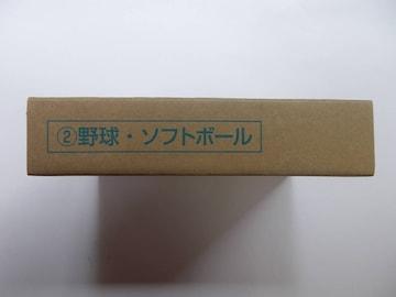 2020★東京オリンピック記念硬貨2次★銀貨(野球・ソフト)