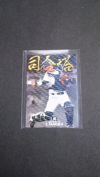 2019 プロ野球チップス 第3弾 司令塔カード 田村龍弘