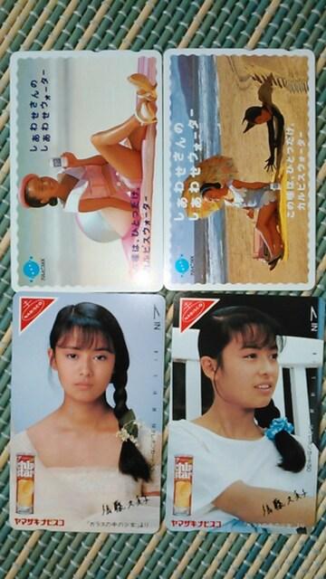 後藤久美子さんテレホンカード4枚  < タレントグッズの