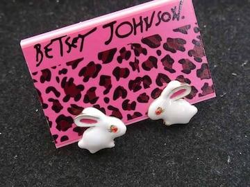新品 ゴスロリ姫系 可愛い白うさぎさんピアス BETSEY JOHNSON