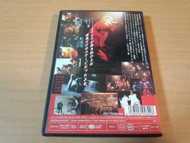 氣志團DVD「氣志團現象大全SAMURAI SPIRIT SUICIDE」● < タレントグッズの