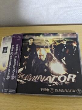 宇頭巻(UZUMAKI)「ELIMINATOR」ラップメタル/ミクスチャー