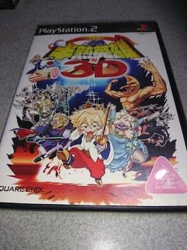 PS2!箱説あり!半熟英雄対3D!ソフト!