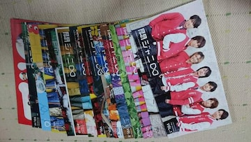 *関ジャニ∞☆ファンクラブ会報15冊★VOL.1〜15☆