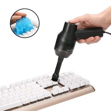 ミニクリーナー USBミニノートPCキーボード掃除機