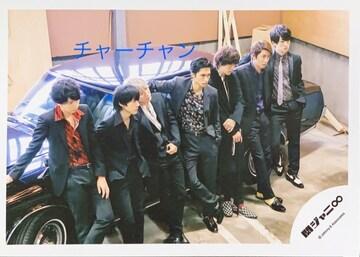 関ジャニ∞メンバーの写真♪♪      85