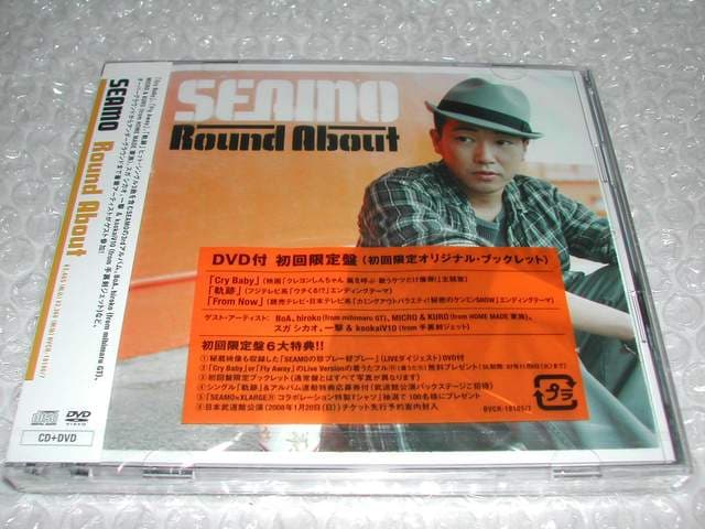 SEAMO『ROUND ABOUT』新品初回盤 DVD付(mihimaruGT,シーモネーター)  < タレントグッズの