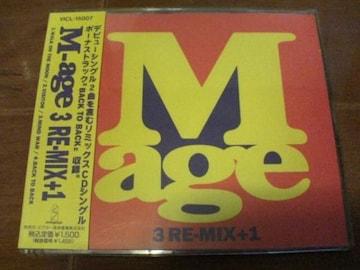 M-AGE CD M-age 3リミックス+1 廃盤