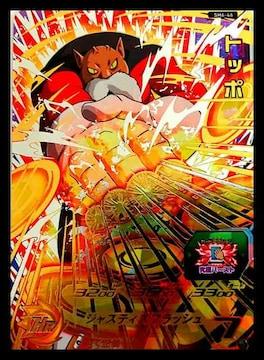 スーパードラゴンボールヒーローズ 6弾 UR トッポ SH6-46