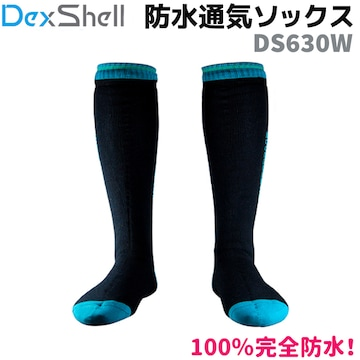 DexShell 防水 ソックス DS630W ウェイディング アクアブルー L 青 靴下