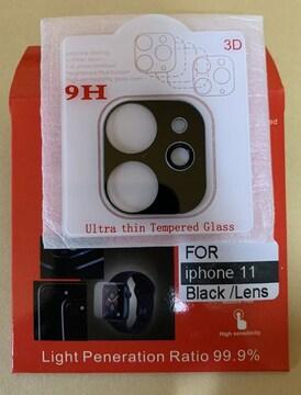 iPhone11 カメラレンズ 3D フル ガラスフィルム ブラック