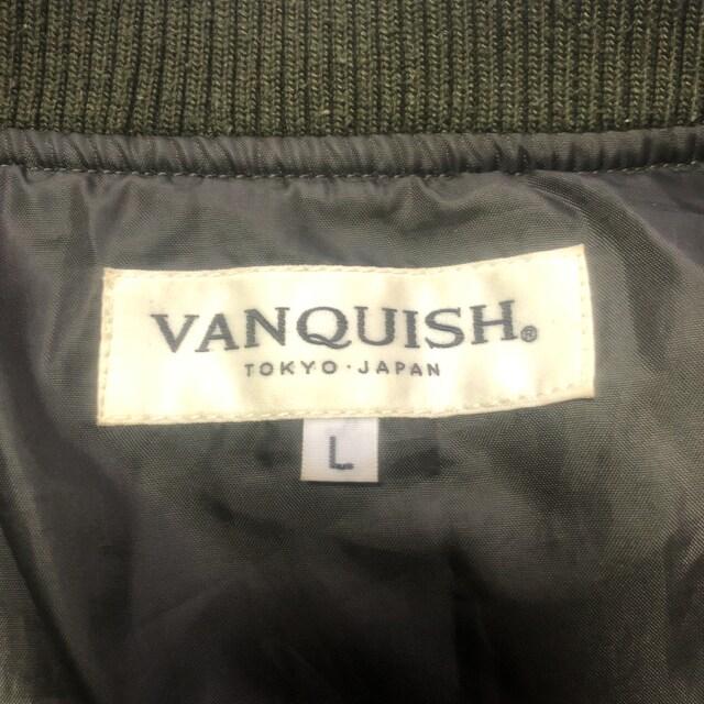 即決 VANQUISH MA-1 ブルゾン < ブランドの