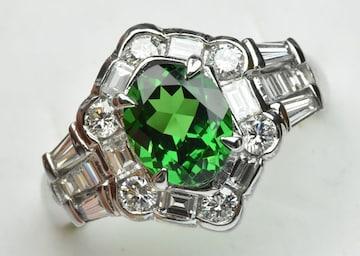 ゴージャス 綺麗な ツァボライト 1.56ct ダイヤリング 12号 指輪