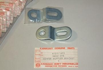 カワサキ A1SS A7SS 初期マフラー・ステイ 1個 絶版新品