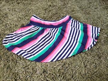 ★ジンボリー★スカート★サイズ7★