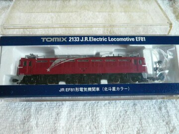 TOMIX「2133JREF81形電気機関車」(60)