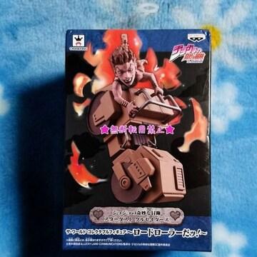 ジョジョの奇妙な冒険 スターダストクルセイダース フィギュア DIO ロードローラー だッ!