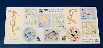 2019 動物シリーズ【第2集】62円切手1シート★シール式